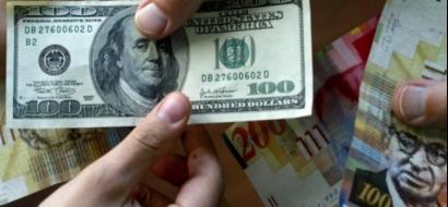 ارتفاع طفيف على سعر صرف العملات