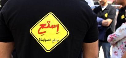 مثقفون وناشطون عرب: التطبيع جريمة أخلاقية