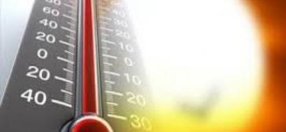 تحذير من التعرض للشمس لفترة طويلة اليوم