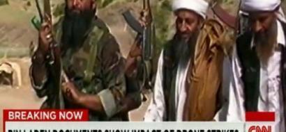 داعش يسيطر على مقر بن لادن من طالبان