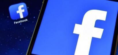 """""""فيسبوك"""" تعترف رسميا بـ""""تدخل"""" روسيا في الانتخابات الأميركية"""
