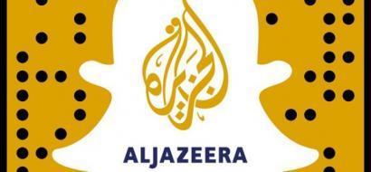"""""""سناب"""" تحذف """"قناة الجزيرة"""" في السعودية"""