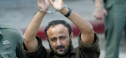 تدهور صحي خطير يطرأ على حالة الأسير المضرب مروان البرغوثي