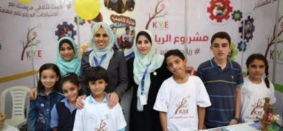 """خاص لـ""""وطن"""": بالفيديو.. غزة: الريادي الصغير.. أطفال يقتحمون عالم ريادة الأعمال"""