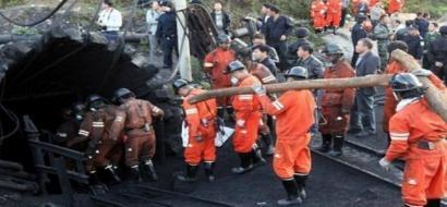 سقوط قتلى بانهيار منجم فحم وسط الصين