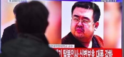 اعتقال مشتبه به رابع في مقتل شقيق زعيم كوريا الشمالية