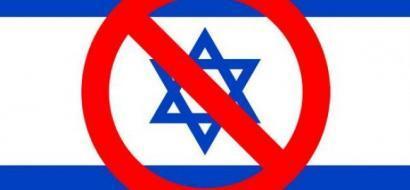 حزب ماليزي يدعو لمقاطعة المنتجات والشركات الإسرائيلية