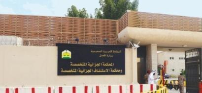 """رسائل """"واتس آب"""" تسجن سعوديا 7 سنوات!"""