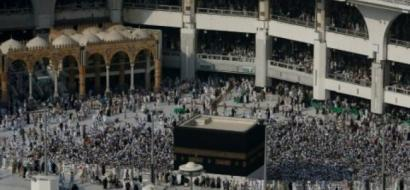 سعودي حاول حرق نفسه أمام الكعبة في مدينة مكة
