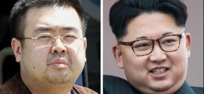 تعرّف على سلاح الدمار الشامل الذي اُغتيل به شقيق الزعيم الكوري في كوالالمبور