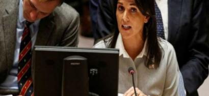 """مندوبة أمريكا بالأمم المتحدة: الصاروخ الذي ضرب العاصمة السعودية """"صنع في إيران"""""""