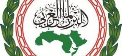 دعما للوحدة العربية .. البرلمان العربي يدعو للتصدي للشائعات المغرضة