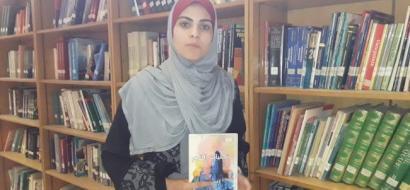 """خاص لـ""""وطن"""": بالفيديو.. الشابة الأعرج تعبر حافة العشرين برواية عن غزة"""