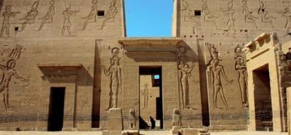 البراكين أنهت عصر الفراعنة في مصر