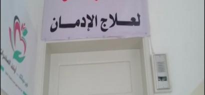 """خاص لـ """" وطن """".. بالفيديو: مركز الأمل بغزة .. نافذة لعلاج المدمنين"""