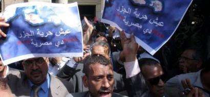 من جديد.. القضاء الإداري بمصر يقر بطلان اتفاق تيران وصنافير
