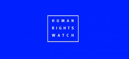 """إسرائيل ترفض منح """"هيومن رايتس ووتش"""" تصريح عمل"""