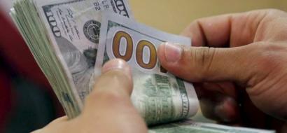 انخفاض على سعر صرف الدولار