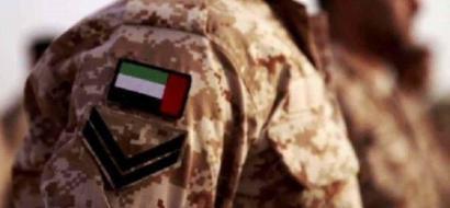 الإمارات تعلن مصرع 2 من جنودها في اليمن