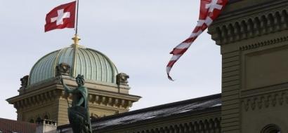 المنظمات الاهلية : قرار البرلمان السويسري انتصار جديد للشعب الفلسطيني