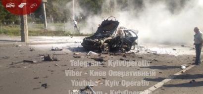 قتيل بانفجار سيارة في العاصمة الأوكرانية كييف