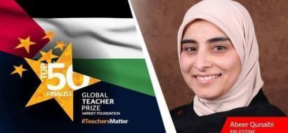 """خاص لـ""""وطن"""": بالفيديو.. الخليل: اقنيبي على خطى الحروب.. فلسطينية في مسابقة أفضل معلم بالعالم"""
