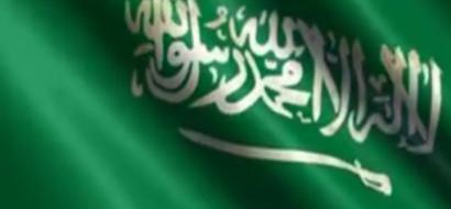 """السعودية تبدي تأييدها وترحيبها بـ """"الاستراتيجية الحازمة"""" التي أعلن عنها ترامب تجاه إيران"""