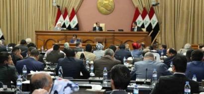 """""""النواب العراقي"""" يدعو الدول العربية والاسلامية لاتخاذ موقف أكثر حزما ردا على إعلان ترمب"""