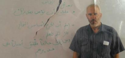 تفاصيل جديدة حول استشهاد أبو القيعان في أم الحيران