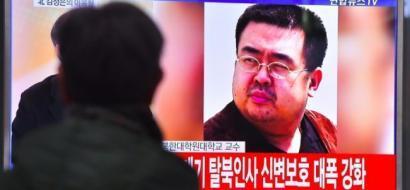 كيف تم اغتيال الاخ غير الشقيق للزعيم الكوري الشمالي كيم جونغ اون ؟