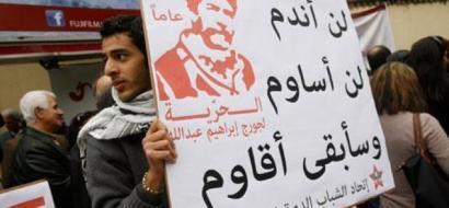 دعوات لمظاهرة في برلين دعماً للأسير جورج عبد الله