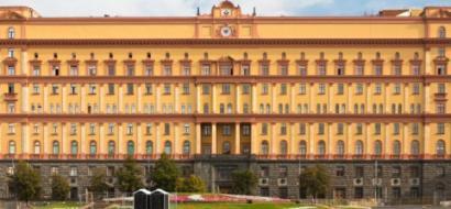 توقيف مسؤولين في الاستخبارات الروسية بشبهة التجسس لصالح واشنطن