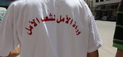 """خاص لـ""""وطن"""": الخليل: """"أنا قادر"""".. مبادرة لتفعيل دور الشباب في المجتمع"""