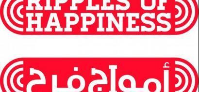 """""""كوكاكولا"""" و""""إنجاز العرب"""" يعلنان الفائزين في النسخة التاسعة من برنامج """"أمواج فرح"""" لريادة الأعمال للشباب"""