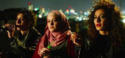 فلم للفلسطينية ميسلون حداد حول الفتيات العربيات في تل ابيب