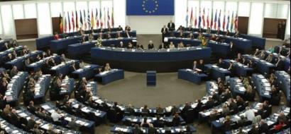 بعثة من البرلمان الأوروبي تزور فلسطين من 20 إلى 24 شباط