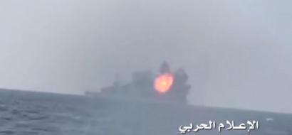 الهدف كان سفينة امريكية .. البنتاغون يحلل الهجوم على الفرقاطة السعودية