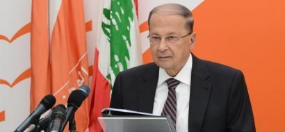 الرئيس اللبناني: يجب إتخاذ إجراءات عقابية ضد أي دولة تعترف بالقدس عاصمة لإسرائيل