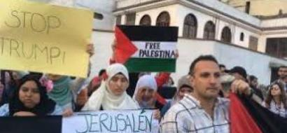 إحياء يوم التضامن العالمي مع الفلسطينيين في جمهورية أوزبكستان
