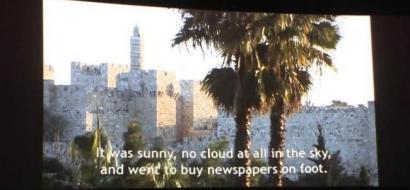 السينما الفلسطينية تحظى بمهرجان خاص في فرنسا