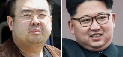 """ماليزيا: تسليم جثة أخ زعيم كوريا الشمالية """"مرهون بشرط"""""""