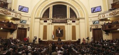 """الدستورية المصرية تصادق على اتفاقية """"تيران وصنافير"""" بالأغلبية"""