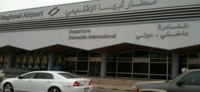 إغلاق مطار أبها السعودي