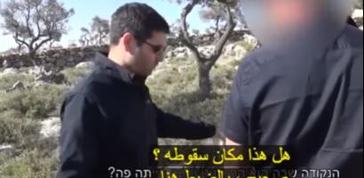 """فيديو.. """"هآرتس"""" تكشف كيف قتل الشهيد أبو شعيرة جنرال الاستخبارات الاسرائيلية من مسافة صفر"""