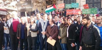 وقفة تضامنية مع القدس على الحدود اللبنانية الفلسطينية