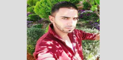 """القدس: الاحتلال يعتقل مقدسياً بدعوى التحريض عبر """"فيسبوك"""""""