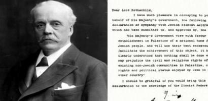 بريطانيا تعرب عن فخرها في إيجاد دولة إسرائيل وترفض الاعتذار عن وعد بلفور