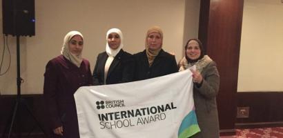 """""""اليرموك"""" حديثة التأسيس تتصدر مسابقة """" المدرسة الدولية """""""