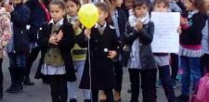جنين: وقفة احتجاجية تنديدا بإعلان ترمب