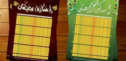 المفتي يدعو لمراجعة الإفتاء قبل طباعة امساكيات رمضان